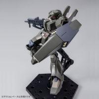 HGUC 1/144 RGM-89D-ESC ジェガンD型(護衛隊仕様) 公式画像6