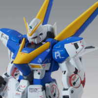 "MG 1/100 LM314V21 V2ガンダム Ver.Ka [Victory Two Gundam ""Ver.Ka""] 公式画像2"