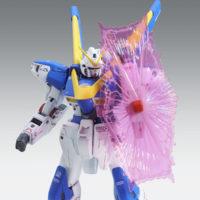 "MG 1/100 LM314V21 V2ガンダム Ver.Ka [Victory Two Gundam ""Ver.Ka""] 公式画像5"