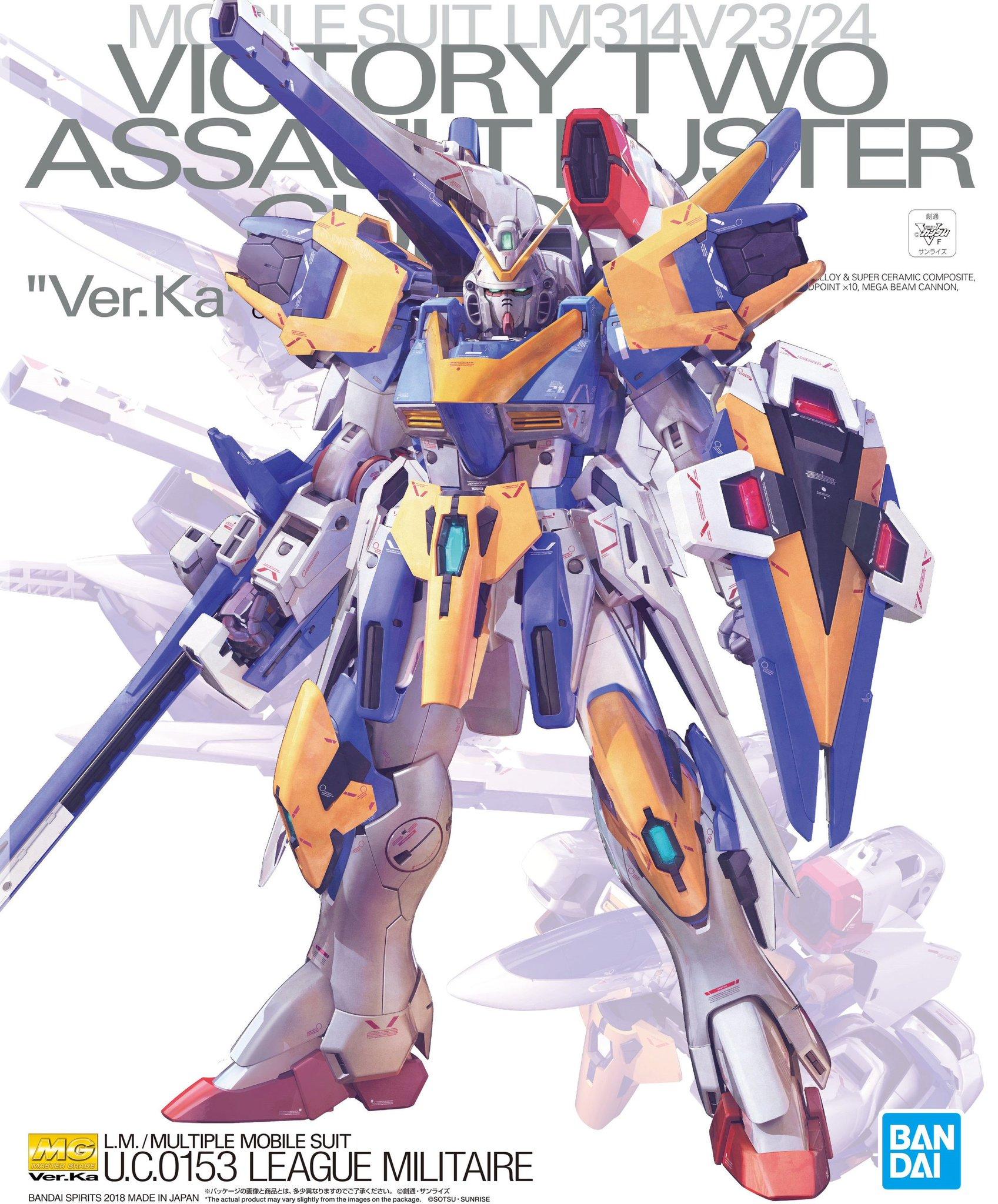 MG 1/100 V2アサルトバスターガンダム Ver.Ka