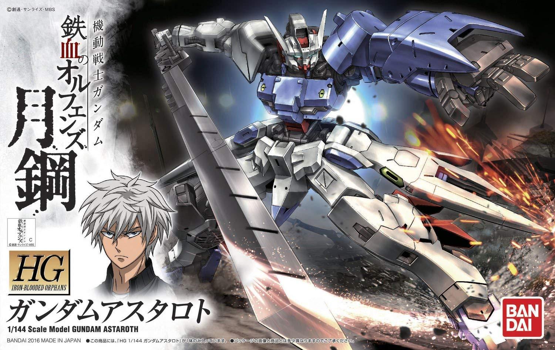 HG 1/144 ASW-G-29 ガンダムアスタロト [Gundam Astaroth] パッケージアート