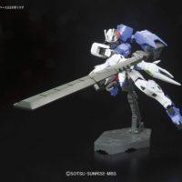 HG 1/144 ASW-G-29 ガンダムアスタロト [Gundam Astaroth] 公式画像2
