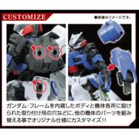 HG 1/144 ASW-G-29 ガンダムアスタロト [Gundam Astaroth] 公式画像6