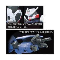 HG 1/144 ASW-G-29 ガンダムアスタロト [Gundam Astaroth] 公式画像7