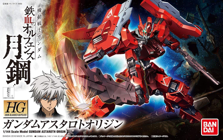 HG 1/144 ASW-G-29 ガンダムアスタロトオリジン [Gundam Astaroth Origin] パッケージアート