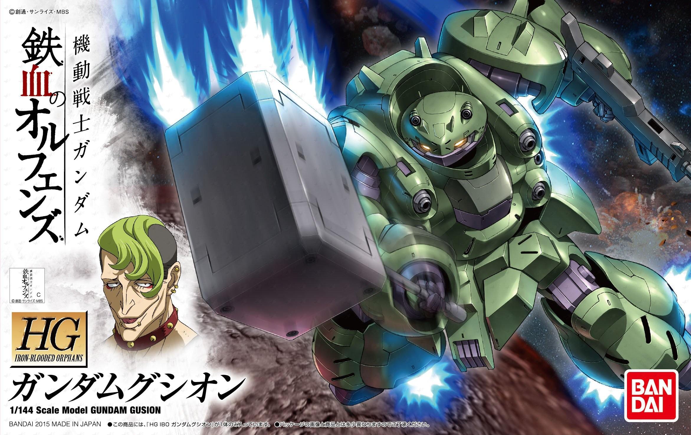 HG 1/144 ASW-G-11 ガンダムグシオン [Gundam Gusion] 0201878