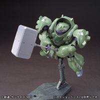 HG 1/144 ASW-G-11 ガンダムグシオン [Gundam Gusion] 公式画像3