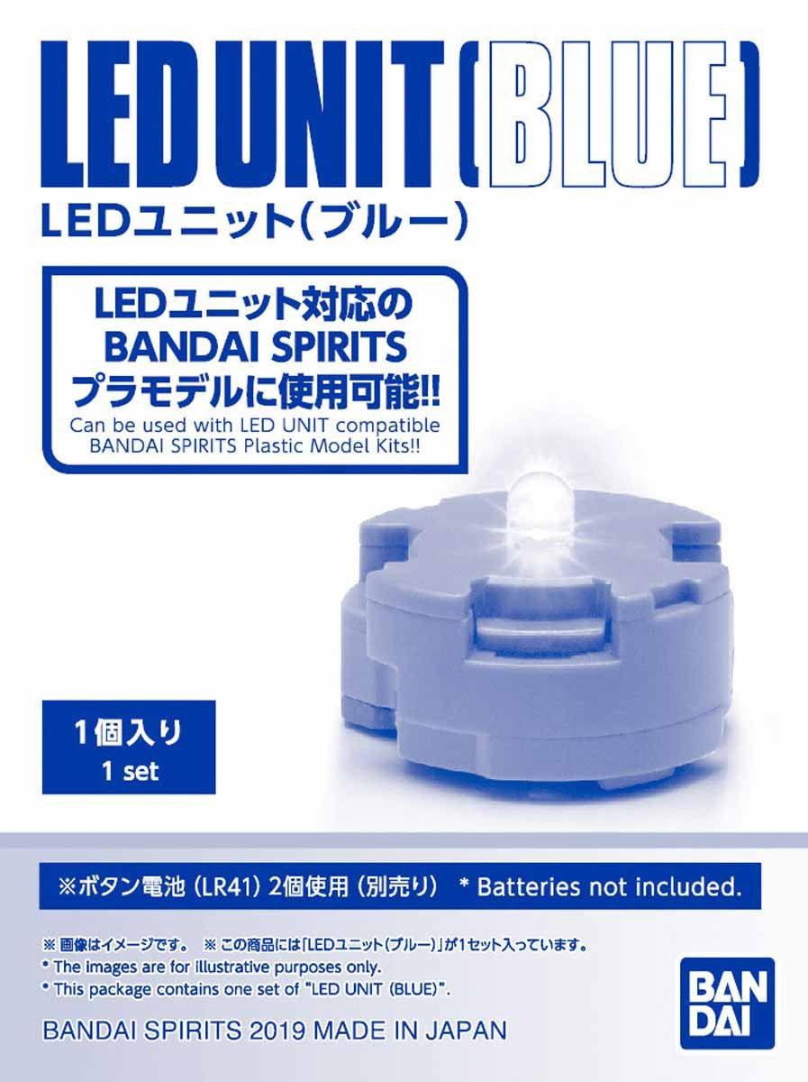 LEDユニット(ブルー)