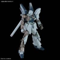 MG 1/100 シナンジュ・スタイン(ナラティブVer.) 公式画像7