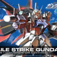HG 1/144 R01 GAT-X105 エールストライクガンダム [Aile Strike Gundam] パッケージ