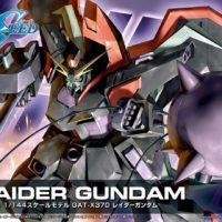 HG 1/144 R10 GAT-X370 レイダーガンダム [Raider Gundam] JAN:454311273919 パッケージ
