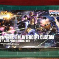 HG 1/144 RGM-79KC ジム・インターセプトカスタム [GM Interceptor Custom] 5055352 4573102553522