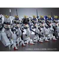 HG 1/144 ASW-G-08 ガンダムバルバトス コンプリートセット [Gundam Barbatos Complete Set] 公式画像2