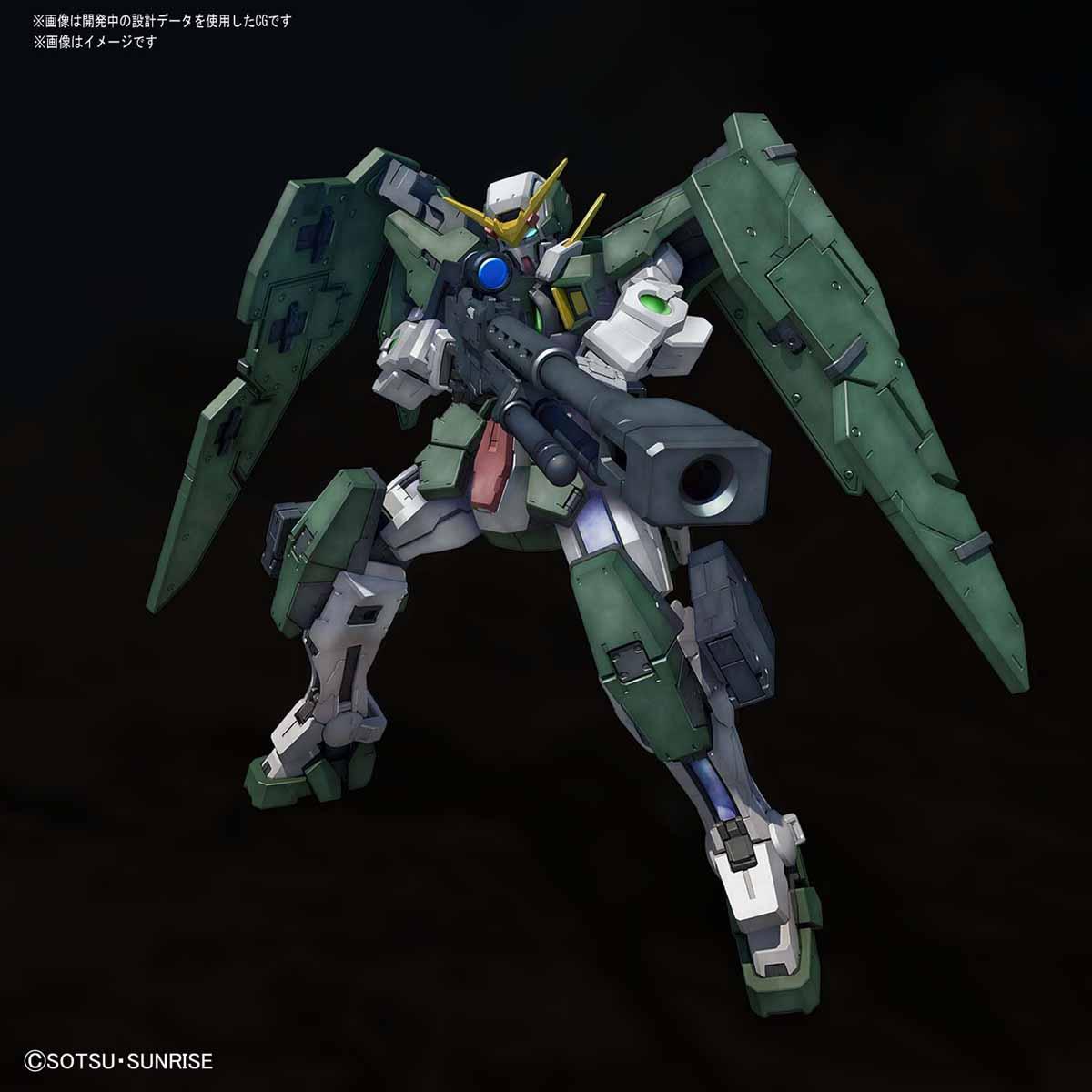 GN-002 ガンダムデュナメス [Gundam Dynames]