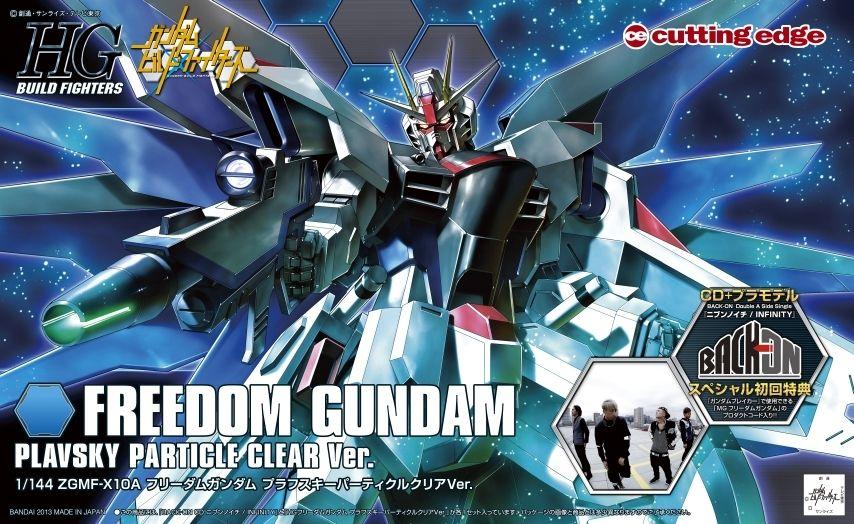 HG 1/144 ZGMF-X10A フリーダムガンダム プラフスキーパーティクルクリアVer. [Freedom Gundam Particle Clear Ver.]