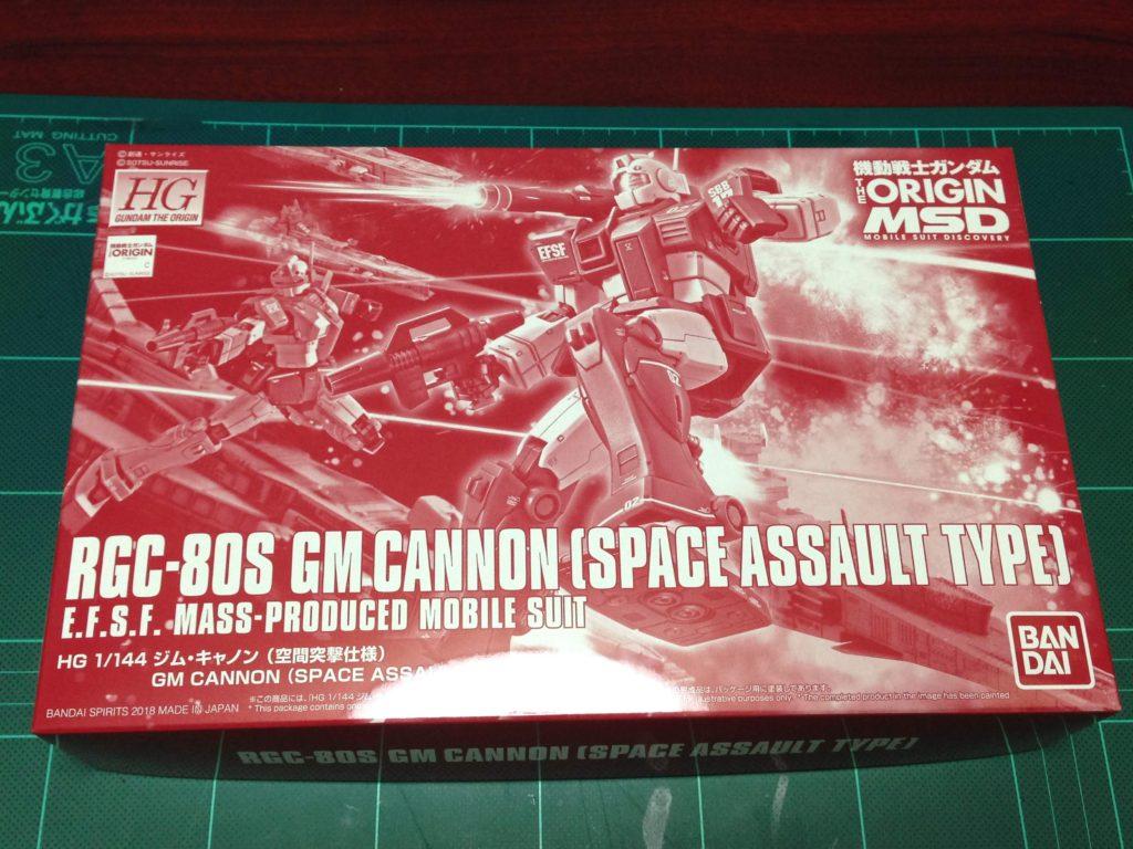 HG 1/144 RGC-80S ジム・キャノン 空間突撃仕様 [GM Cannon Space Assault Type] パッケージ