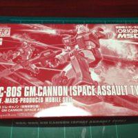 HG 1/144 RGC-80S ジム・キャノン 空間突撃仕様 [GM Cannon Space Assault Type]