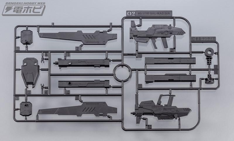MG 1/100 G.H.L-M.A.D GUN(ガンダムホビーライフ014付録)