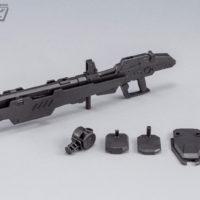 MG 1/100 G.H.L-M.A.D GUN(ガンダムホビーライフ014付録) 公式画像2