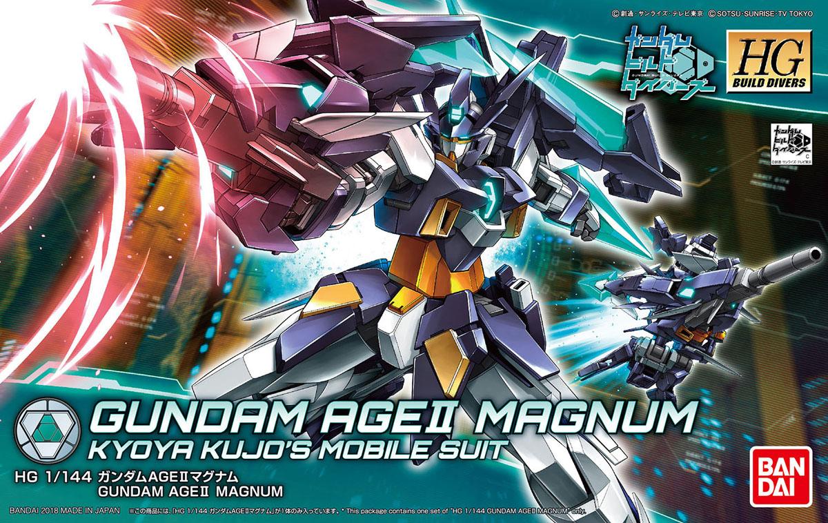 HGBD 001 1/144 ガンダム AGEII マグナム [Gundam AGEII Magnum] 0225725 5059237 4549660257257 4573102592378