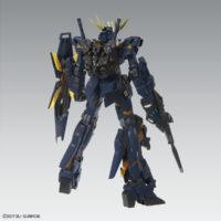 MG 202 1/100 RX-0 ユニコーンガンダム2号機 バンシィ Ver.Ka 公式画像2