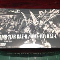 HGUC 1/144 AMX-117R/L ガズ R/L (ガズエル/ガズアル)