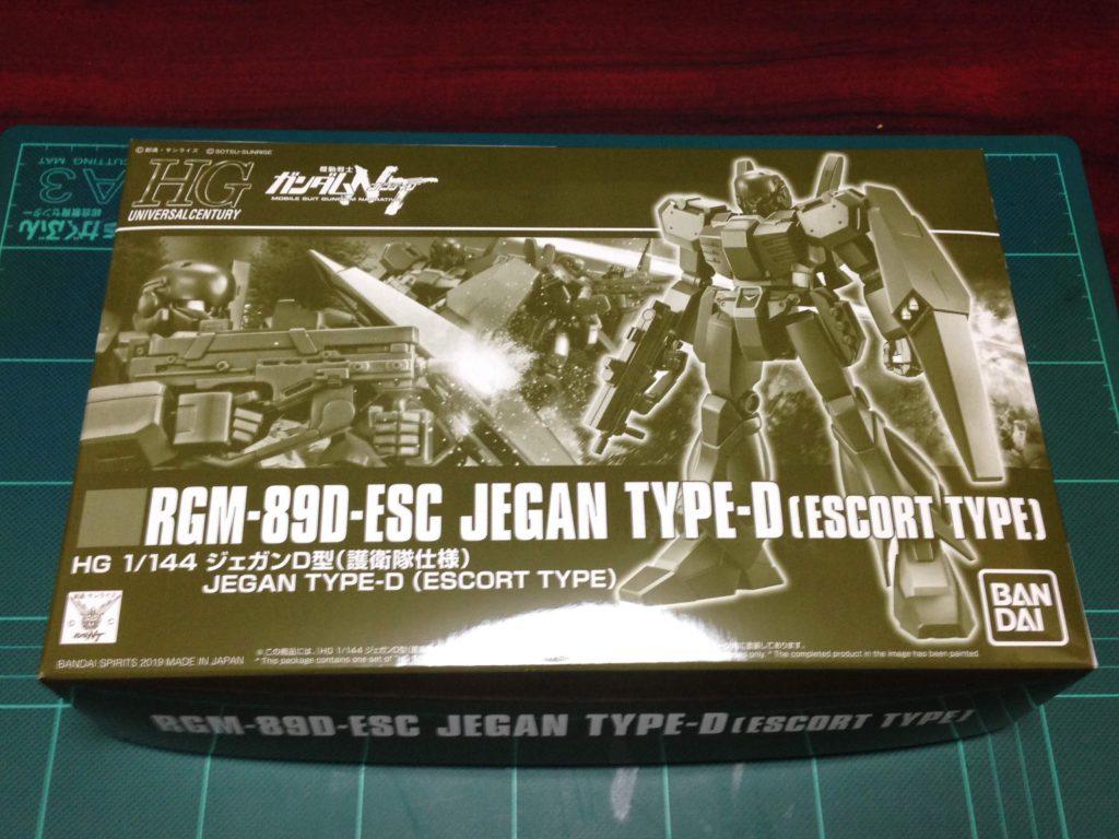 HGUC 1/144 RGM-89D-ESC ジェガンD型(護衛隊仕様) パッケージ
