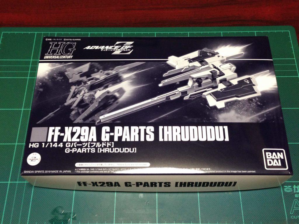 HGUC 1/144 FF-X29A Gパーツ[フルドド] パッケージ