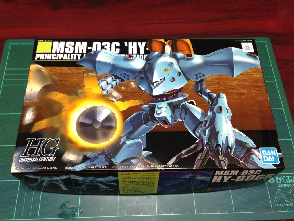 HGUC 1/144 MSM-03C ハイゴッグ パッケージ