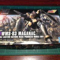 HGAC 1/144 WMS-03 マグアナック 5057575