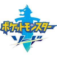 ポケットモンスター ソード・シールド ダブルパック(パッケージ版)