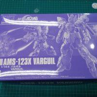 HGUC 1/144 AMS-123X バルギル 5059556