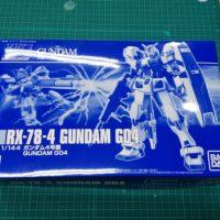 HGUC 1/144 RX-78-4 ガンダム4号機