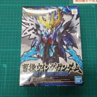 SDガンダム 三国創傑伝  曹操ウイングガンダム [Cao Cao Wing Gundam] 4573102567680 5056768
