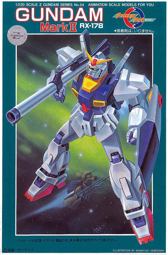 旧キット 1/220 RX-178 ガンダムマークII [Gundam Mk-II]