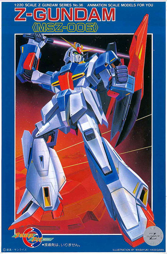 旧キット 1/220 MSZ-006 ゼータガンダム [Z Gundam]