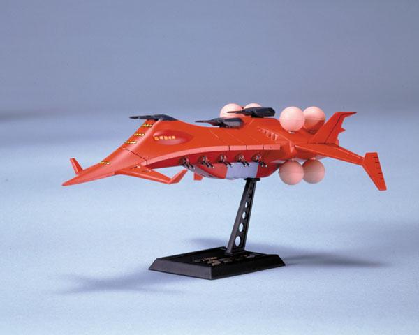 3428旧キット ベストメカコレクション 1/2400 ジオン軍大型戦闘艦 グワジン [Best Mecha Collection Gwazine] 4902425087450