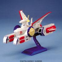 ベストメカコレクション 010 1/2400 地球連邦軍宇宙空母 ホワイトベース 公式画像1