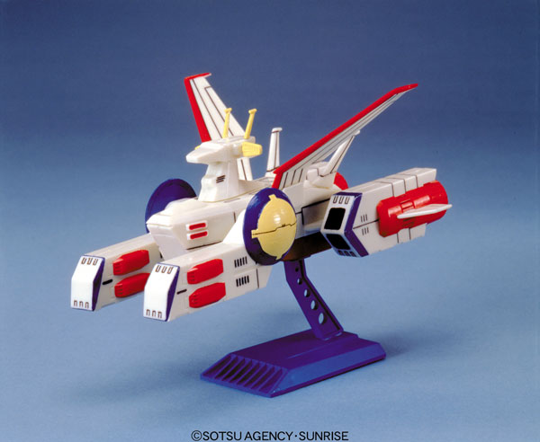 旧キット ベストメカコレクション 010 1/2400 地球連邦軍宇宙空母 ホワイトベース [Best Mecha Collection White Base]
