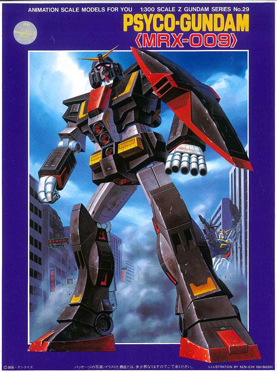 旧キット 1/300 MRX-009 サイコガンダム [Psyco Gundam]