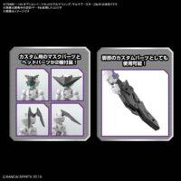 30MM 1/144 オプションパーツセット5(マルチウィング/マルチブースター) 5061790 4573102617903 試作画像4