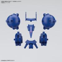 30MM 1/144 高機動型用オプションアーマー[シエルノヴァ用/ブルー] 4573102610287 5061028 試作画像1