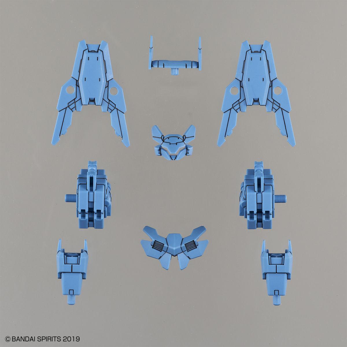 30MM 1/144 指揮官機用オプションアーマー[シエルノヴァ用/ブルーグレー]
