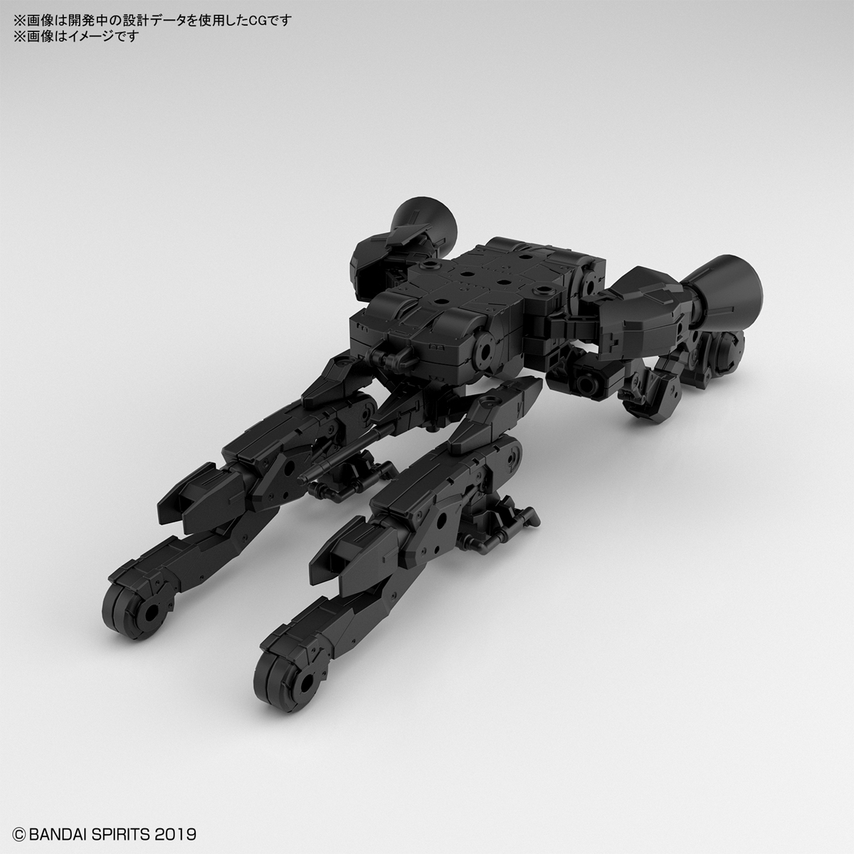 30MM 1/144 エグザビークル(スペースクラフトVer.)[ブラック] 5060769 4573102607690