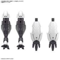 30MS オプションパーツセット3(メカニカルユニット) 5061996 4573102619969 公式画像1