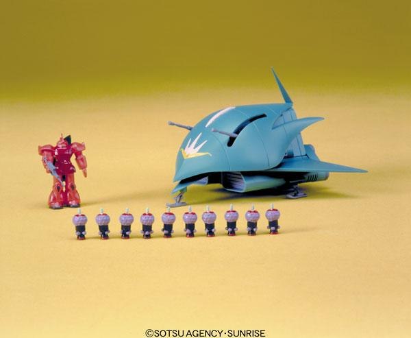 3400旧キット ベストメカコレクション 028 1/550 MAN-08 ララァスン専用モビルアーマー [Best Mecha Collection Lalah Sune's Mobile Armor Elmeth]