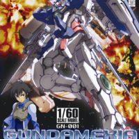 1/60 GN-001 ガンダムエクシア [Gundam Exia] パッケージ