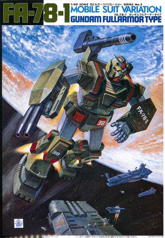 旧キット モビルスーツバリエーション(MSV) 1/60 FA-78-1 ガンダムフルアーマータイプ [Mobile Suit Variations Gundam Full Armor Type]