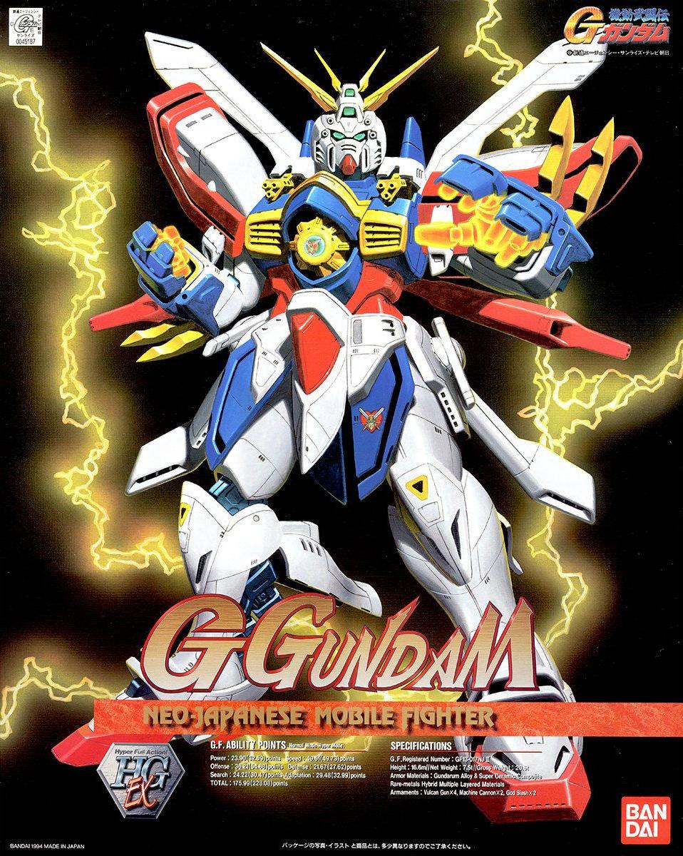 1/60 GF13-017NJII ゴッドガンダム [God Gundam]
