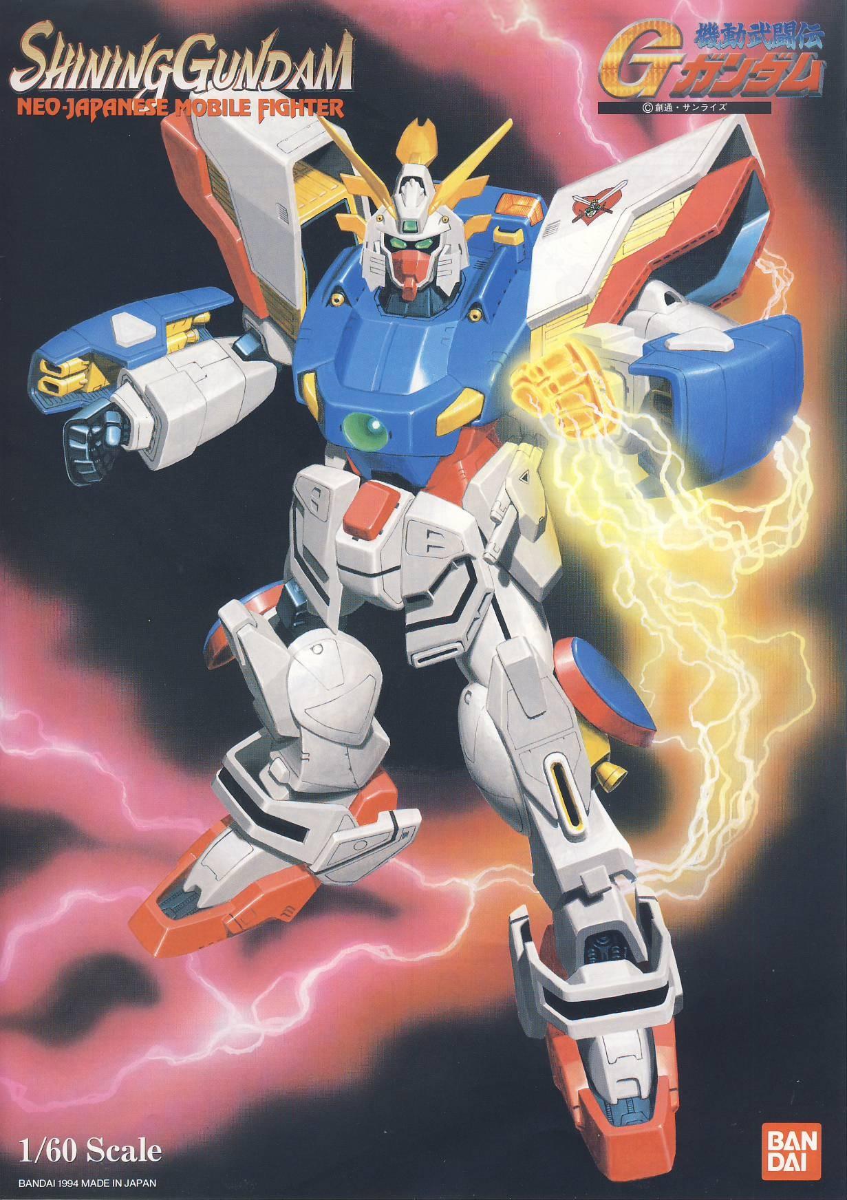 1/60 GF13-017NJ シャイニングガンダム [Shining Gundam]